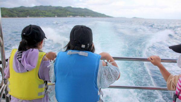 船にのって 湯島へ